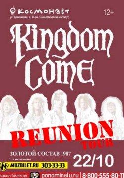 Kingdom Come — отмена