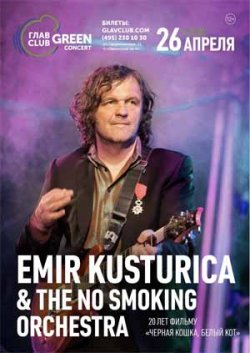 Emir Kusturica and The No Smoking Orchestra