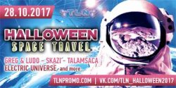 Halloween: Space Travel