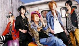Японцы An Cafe выступят в клубе Volta