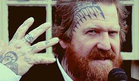 Гитарист Mastodon стал «чудаком»