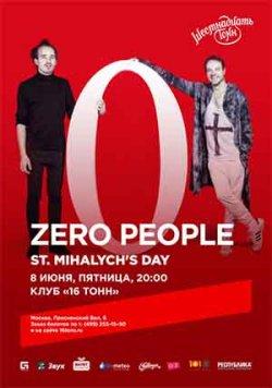 Zero People