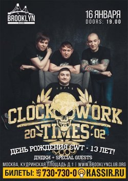 Clockwork Times