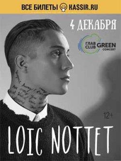 Loic Nottet