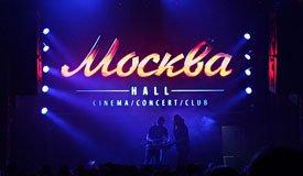 Клуб «Москва Hall» переоткроется на прежнем месте