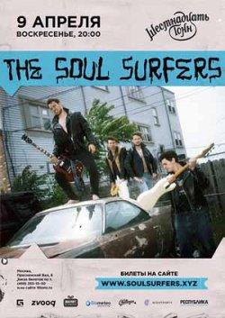 The Soul Surfers