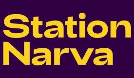 Фестиваль Station Narva 2020 пройдёт в августе