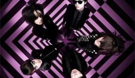 The Horrors выложили новый альбом за несколько дней до релиза