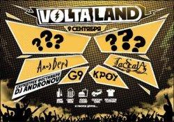 Фестиваль Voltaland