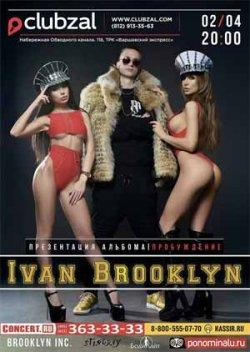 Ivan Brooklyn