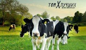ТОП-10 лучших песен апреля 2014