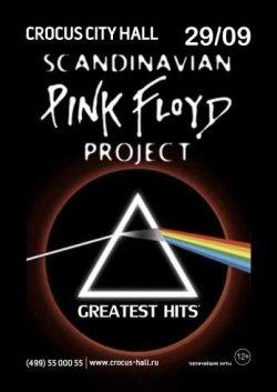 Scandinavian Pink Floyd