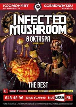 Infected Mushroom — ОТМЕНА!