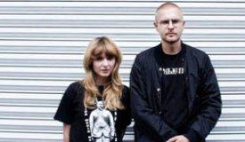 «Берген Кремер» представили новый трек «Люблю Отдыхать»
