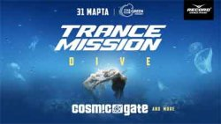 Trancemission DIVE
