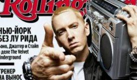 Российская версия журнала Rolling Stone возобновляет печатную продукцию