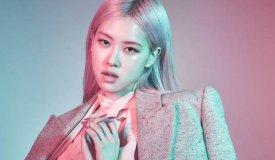 Розэ из Blackpink дебютировала с сольным синглом