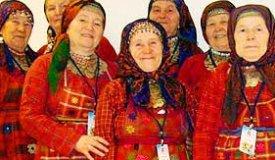 «Бурановские бабушки» выступят в Кремлевском Дворце