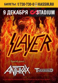 Slayer & Anthrax