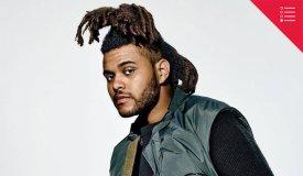 Как круто ты знаешь The Weeknd