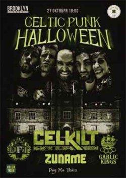 Celtic Punk Halloween