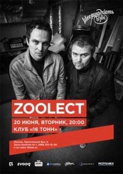 Zoolect