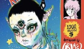 Grimes — Art Angels (2015)