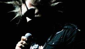 «Король и шут» дадут прощальный концерт в клубе Stadium Live