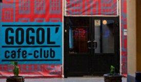 Клуб Gogol' прекращает концертную деятельность до марта