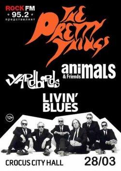 The Yardbirds & The Animals