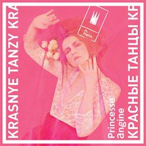 Princesse Angine — «Красные танцы» (2018)