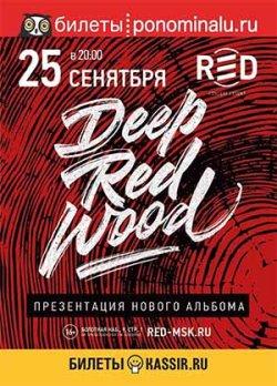 Deep Red Wood