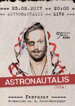 Astronautalis