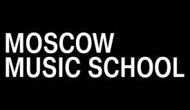 Сходили на Moscow Music School Festival — читайте репортаж