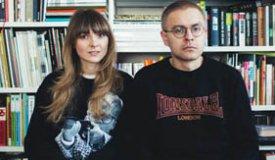 «Берген Кремер» представили новый трек «Время»