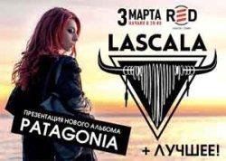 LaScala