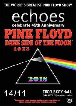 Echoes Pink Floyd