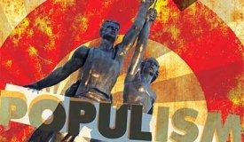 НАИВ — Populism (2015)