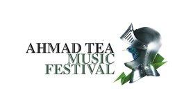 Пи Джей Харви и The Maccabees выступят на «Ахмаде»
