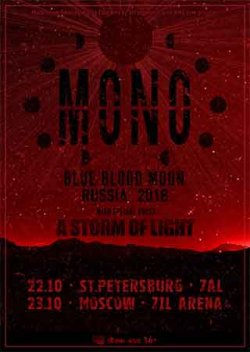 Mono & A Storm of Light