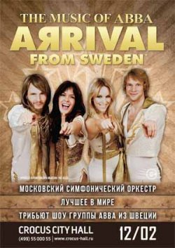 Arrival from Sweden: ABBA Show — ОТМЕНА!