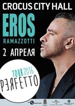 Eros Ramazzotti — ОТМЕНА!