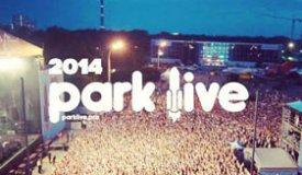 Фестиваль Park Live 2014 назвал пятерку первых участников