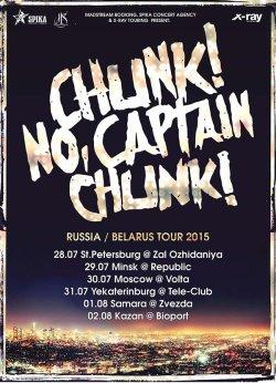 Chunk! No, Captain Chunk!