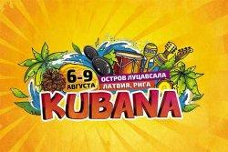 Фестиваль Kubana 2015