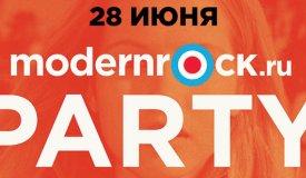 modernrock.ru открывает серию летних вечеринок