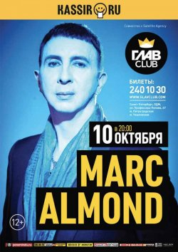 Marc Almond