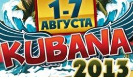 Pennywise и Enter Shikari выступят на фестивале Kubana-2013