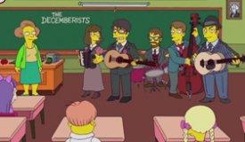 The Decemberists засветились в новой серии «Симпсонов»
