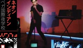 Neon Indian — EGA INTL. Night School (2015)